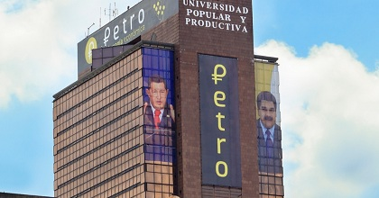 petro coin 351x185 - Petro Coin Venezuela's Petrol-Backed Coin Has Officially Launched