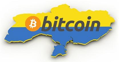 ukraine bitcoin 351x185 - Ukraine Government Initiates Adoption of Cryptocurrency Concept