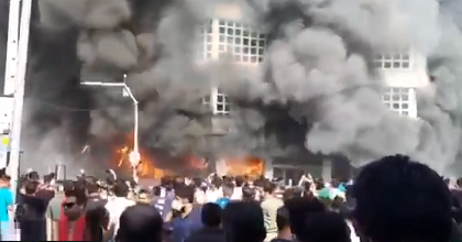 bank iran 351x185 - Iranian Protesters Set Fire to the Central Bank of Iran After Fuel Price Rise