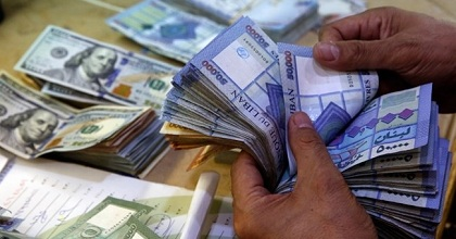 lebanese pound 351x185 - Banks in Lebanon Stop Transfers Outside the Country Amid Civil Unrest