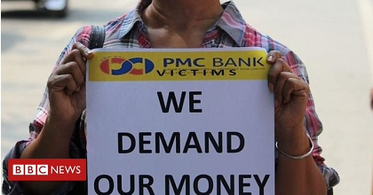 pmc bank 351x185 - PMC Bank Fraud - One Million Indian Customers Left Without Access To Their Money