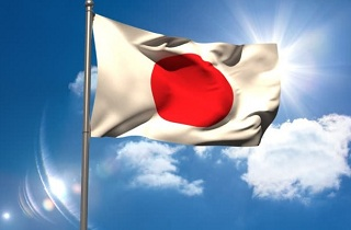 Japan 214x140 - Rumors: Japan to Issue its Own Central Bank Digital Currency (CBDC)