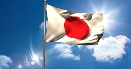 Japan 351x185 - Rumors: Japan to Issue its Own Central Bank Digital Currency (CBDC)