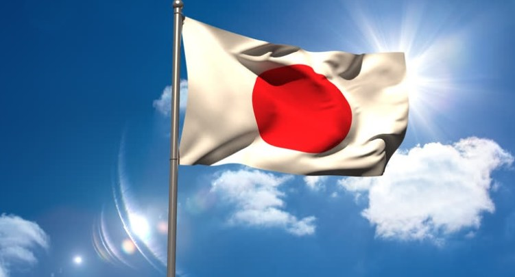 Japan - Rumors: Japan to Issue its Own Central Bank Digital Currency (CBDC)