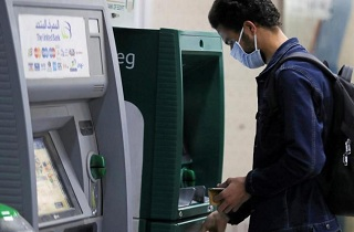 atm 214x140 - The Egyptian Central Bank Limits Cash Withdrawals