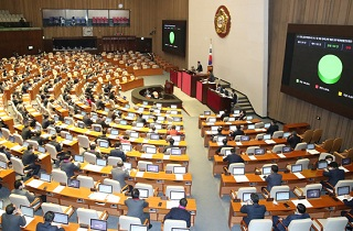 korea national assembly 214x140 - Cryptocurrency Now Fully Legalized In South Korea after the new Amendment