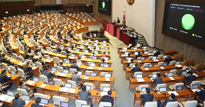 korea national assembly 351x185 - Cryptocurrency Now Fully Legalized In South Korea after the new Amendment